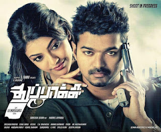 Thuppaki (2012) Movie Poster