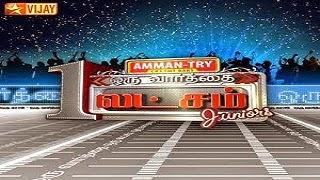 21-12-2014 – Oru Varthai Oru Latcham