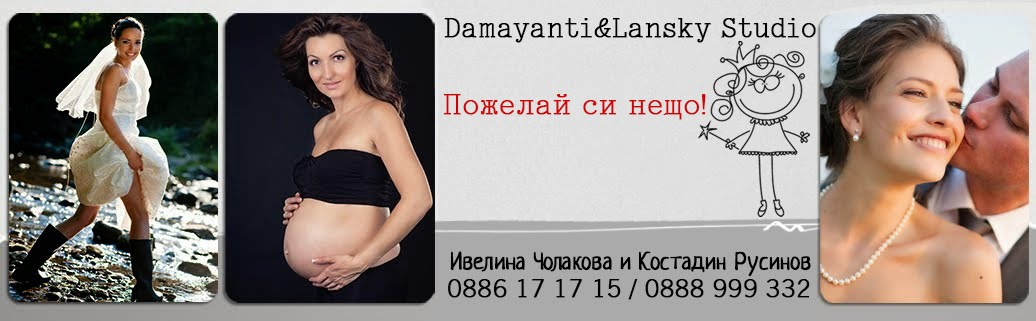 Damayanti and Lansky Studio