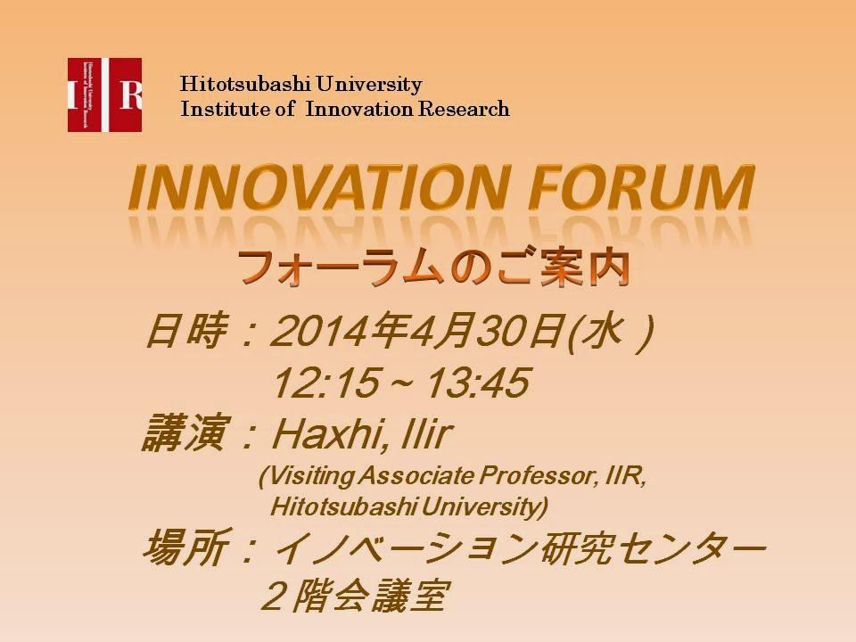 【イノベーションフォーラム】 2014年4月30日 HAXHI, ILIR