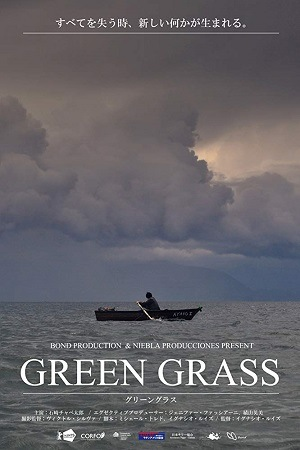 Green Grass - Legendado Torrent
