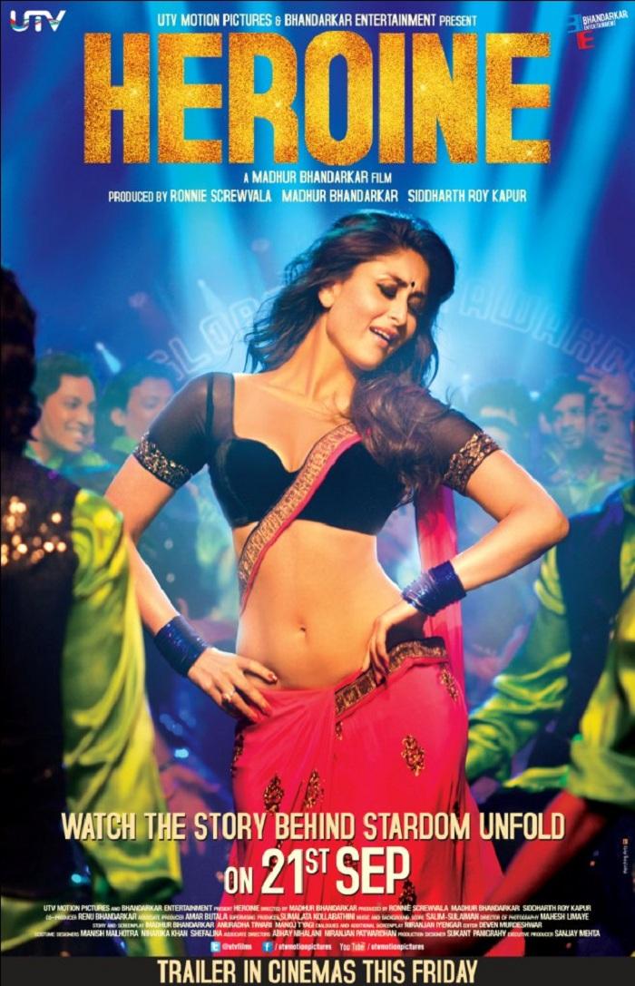heroine hindi full movie watch online big movies forum