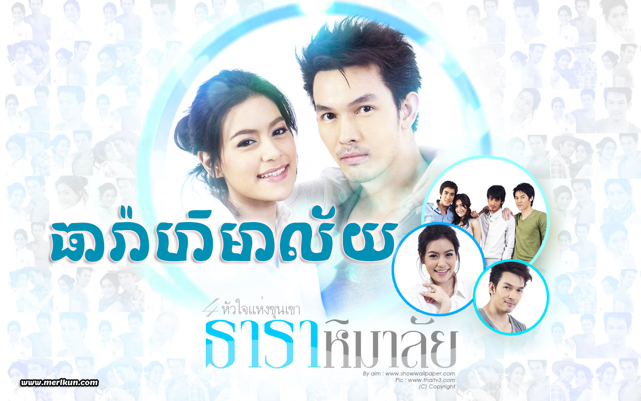 [ Movies ] Chit Chumtoas Besdong - Khmer Movies, Thai - Khmer, Series Movies