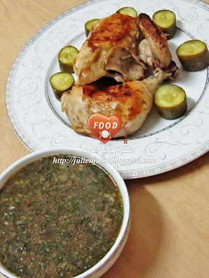 Egyptian Molokhia with Broiled Chicken الملوخية المصرية بالدجاج المحمر