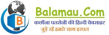 Balamau.Com