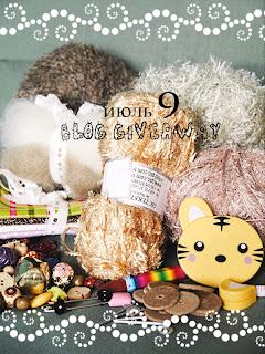 http://aleynikovatoys.blogspot.com/2012/05/9-candy-july-9.html#more