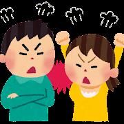 喧嘩のイラスト「カップル喧嘩・痴話喧嘩」