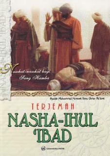 Download Terjemah Kitab Nashoihul Ibad