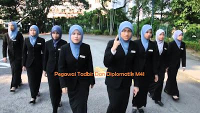 Ptd M41 Pakej Rujukan Exam Online Pegawai Tadbir Diplomatik