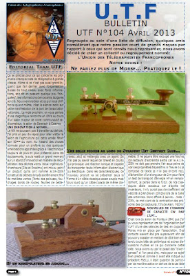 http://2.bp.blogspot.com/-7qe3ugZMagk/UVfrqvIIqAI/AAAAAAAASlw/c3prake0AkM/s400/3.jpg