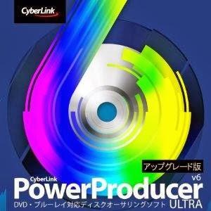 Cyberlink Powerproducer 6 Keygen Free Download