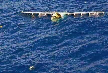 Pesawat MH370 Sah Terhempas Di Laut Vietnam