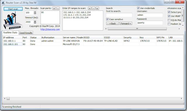 برنامج لمعرفة كلمة السر وإسم المستخدم لأي راوتر أو موديم