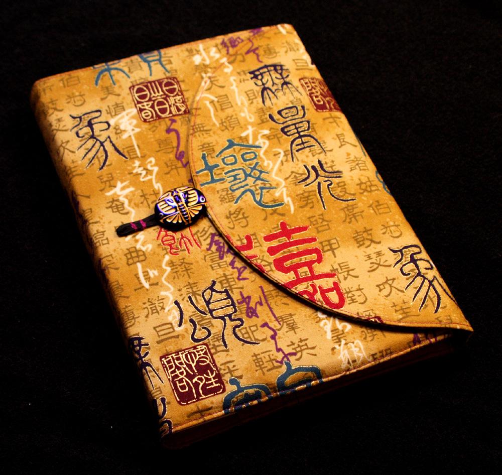 Handmade Story Book Cover ~ Sketcharound making handmade books by beckett