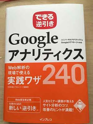 Amazon買取サービス本06