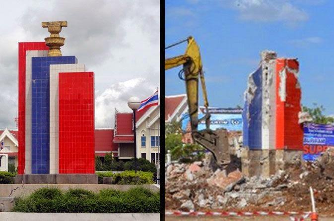 Denkmal für Demokratie Buriram