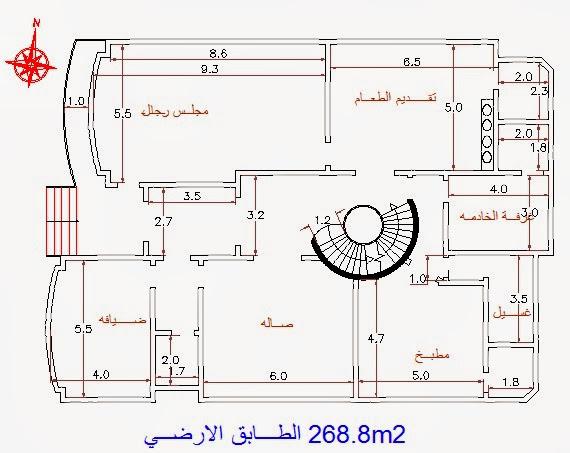 Arabic house plans joy studio design gallery best design Arabic house designs and floor plans