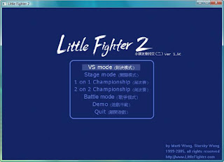 little fighter 4 free download full version