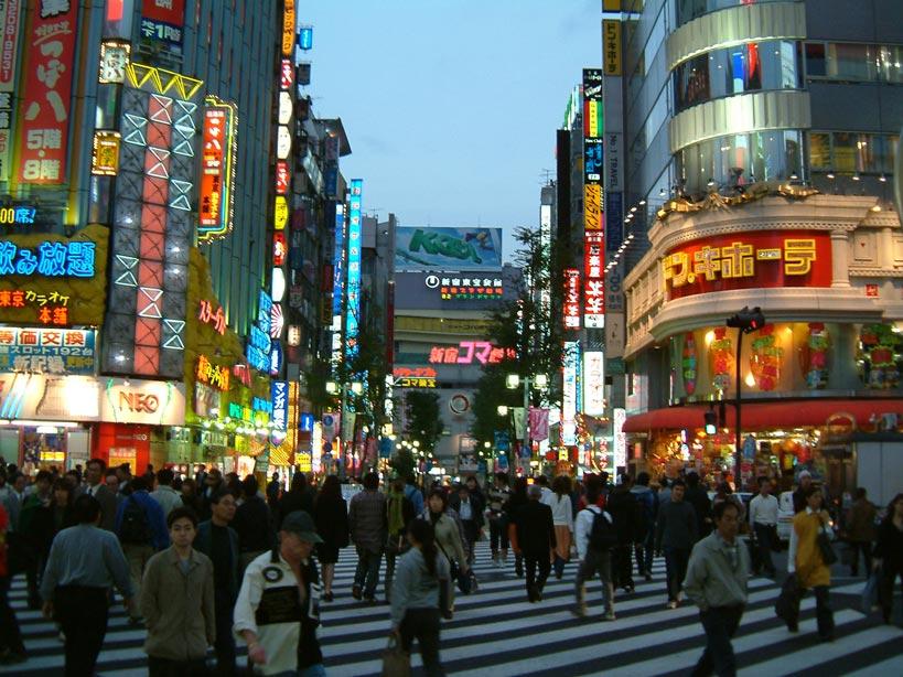 Smokeyblush: Japan #3 Tokyo and Kobe