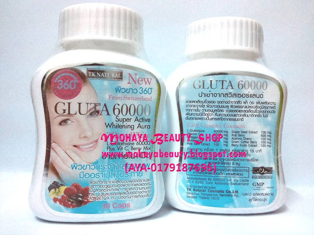 Super Active Whitening Aura, Gluta 60 000mg