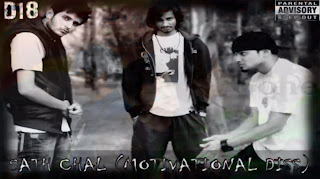 D18 - Sath Chal (Motivational Diss) By Raga feat Double S' free download mp3
