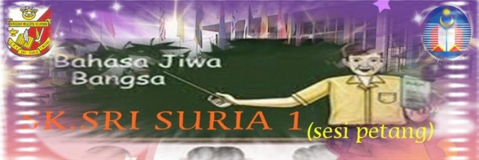 SK SRI SURIA 1