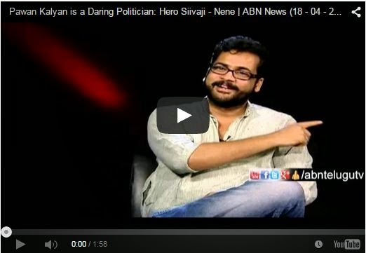 Pawan Kalyan is a Daring Politician: Hero Siivaji - Nene | Must Watch | HD Videos