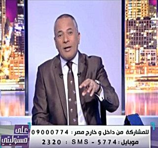 برنامج على مسئوليتي حلقة الأربعاء 26-7-2017 مع أحمد موسى