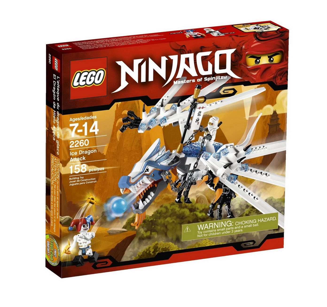 LEGO set database 2260 ice