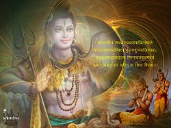 My Beloved as Lord Shiva