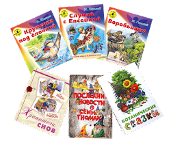 Книжки с моими иллюстрациями