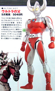 Bandai Ultra-Act Father of Ultra figure