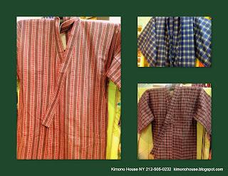Japanese Flannel Kimonos from Kimono House NY 212-505-0232