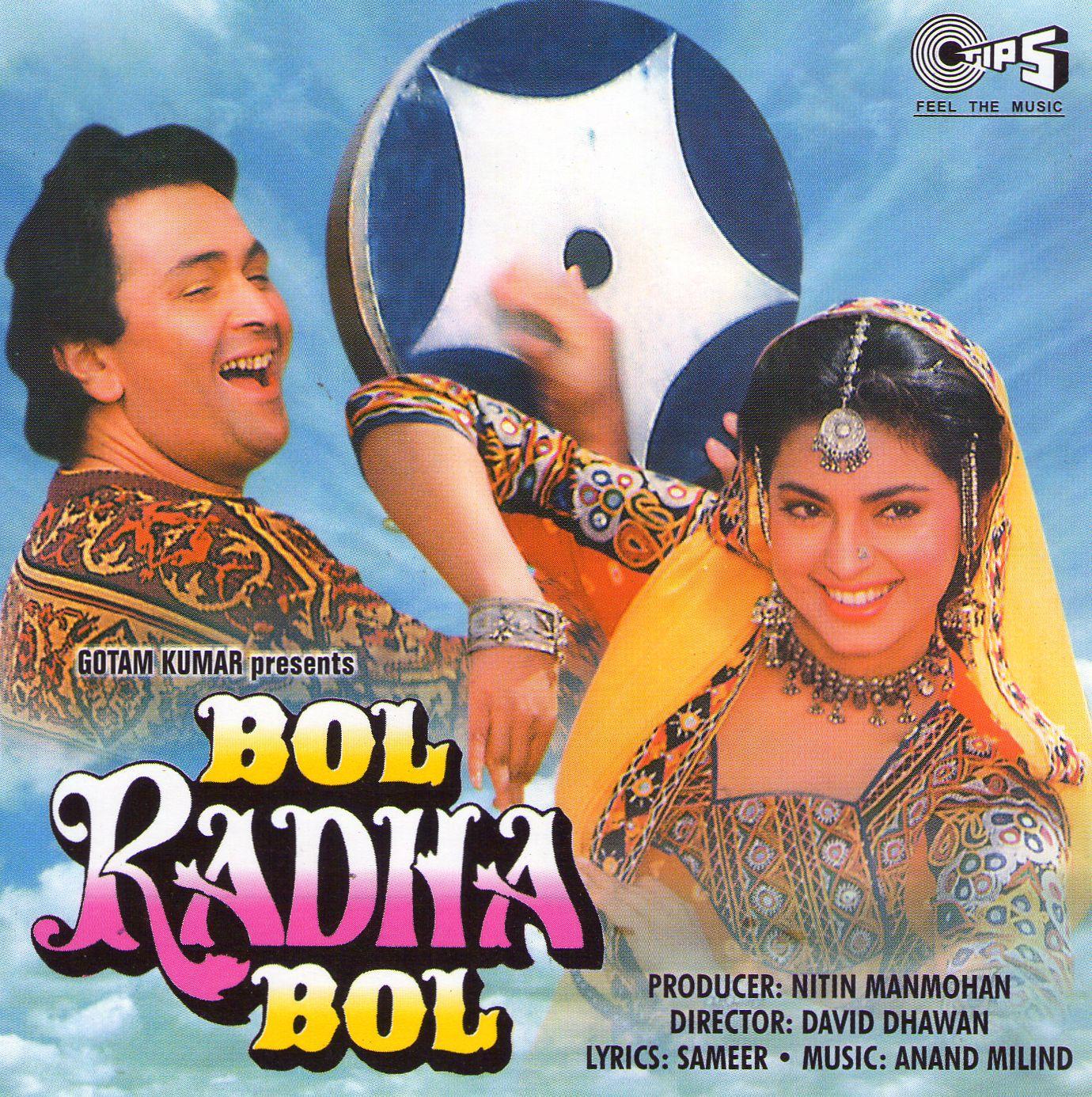 O Meri Jaan Tu Na Ho Preshan Song Download: 2012-10-14