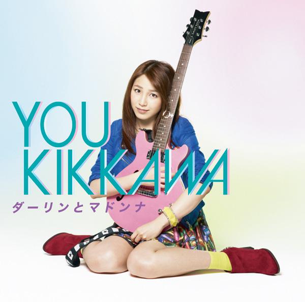 You Kikkawa Watashi Ga Obasan Ni Natte Mo lyrics