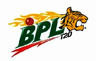 Bangladesh premier league (BPL T20) 2012 Ticket price