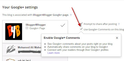 Google+ comments are available now for blogger blogs