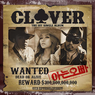 "Clover >> Single ""A Guy WHo I Know"" Uo8oigjk"