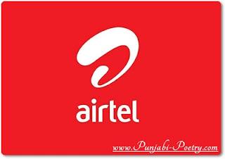 Airtel Di Call