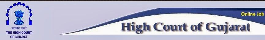 High Court of Gujarat  Logo