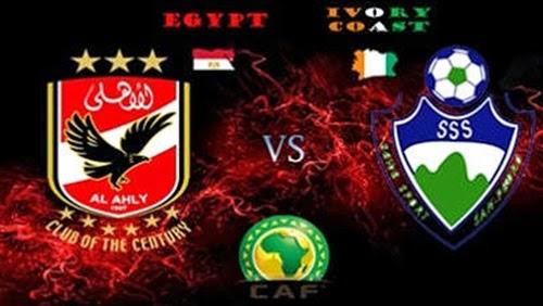 مباراة الاهلي وسيوى سبورت بث مباشر | اياب كاس افريقيا