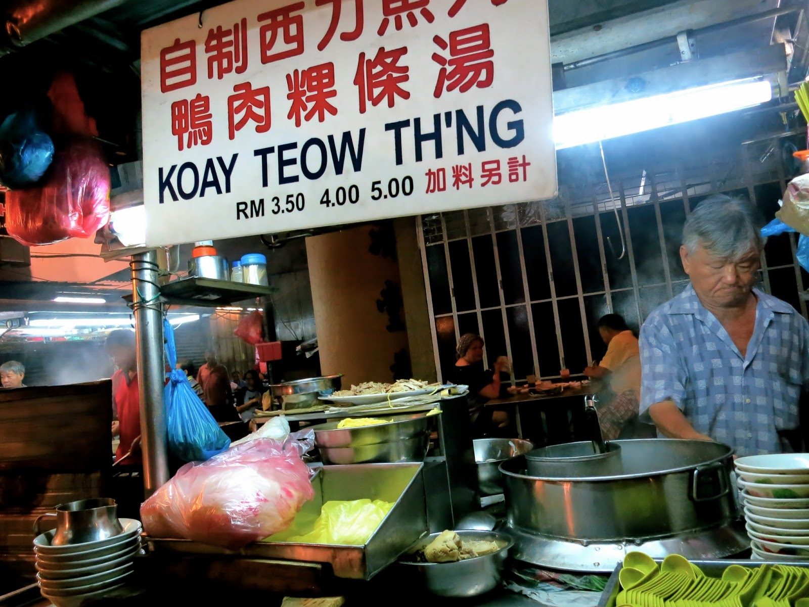Fishball Noodle Soup Stall in Penang, Malaysia