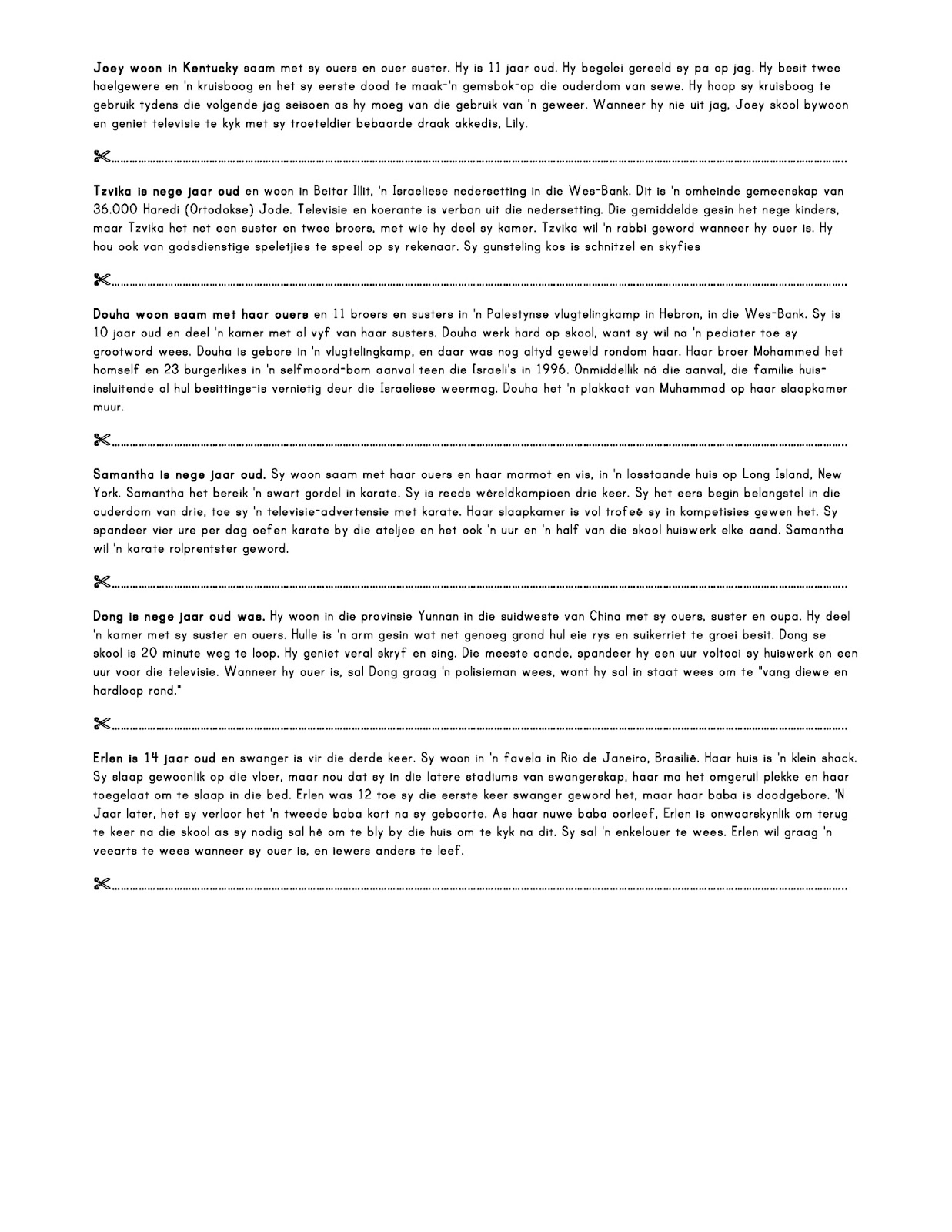 Essay On First Day Middle School Essay On My First Day At School Essay ...