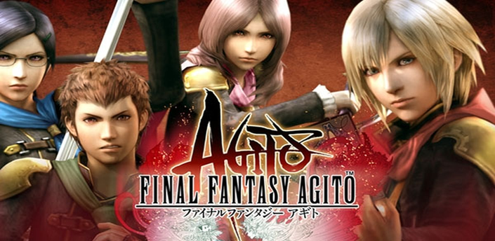 Final Fantasy Agito v1.0.5 APK