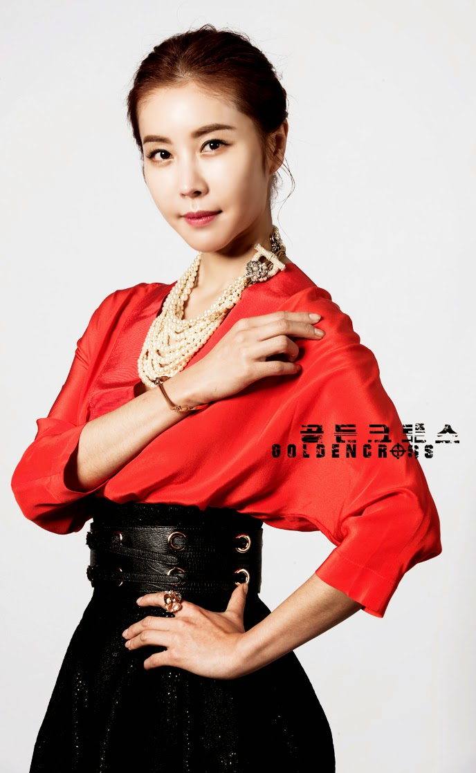 Ha Eun Jung as Hong Sa Ra