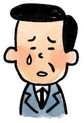 おじさんの表情のイラスト(泣き)