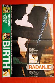 Рождение / The Birth. 1981.