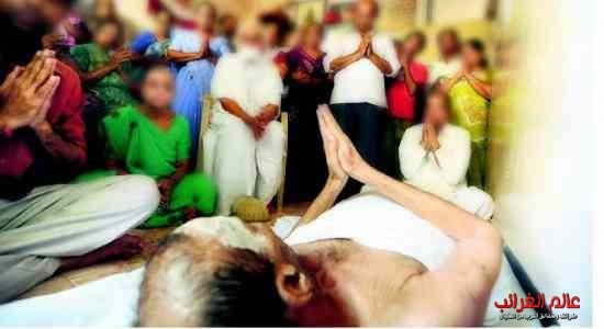 الهند، التقاليد، عالم العجائب
