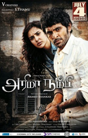 Arima nambi thirai vimarsanam, tamil cinema vimarsanam, latest tamil movie review, tamil film review, arima nambi review 2014