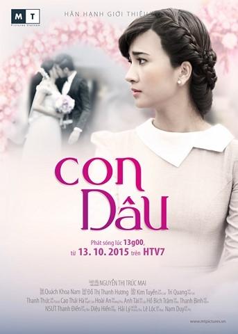 Con Dâu (2015)